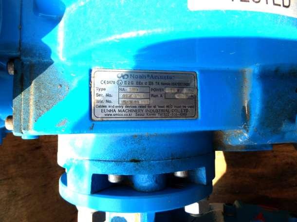 Кран шаровой фланцевый Ду 300 Ру 16 с электроприводом NOAN, фотография 2