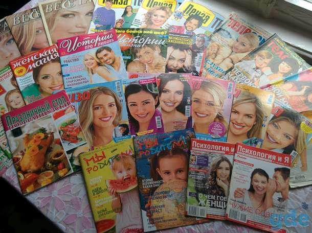 Продам детективы, журналы, учебники, фотография 1