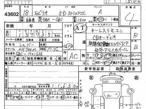Авто на Заказ из Японии!!!, фотография 3