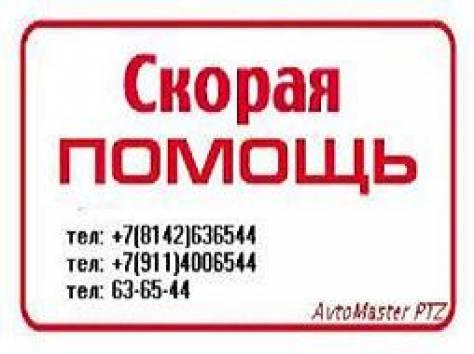 Любой ремонт вашего авто (AvtoMaster PTZ), фотография 2
