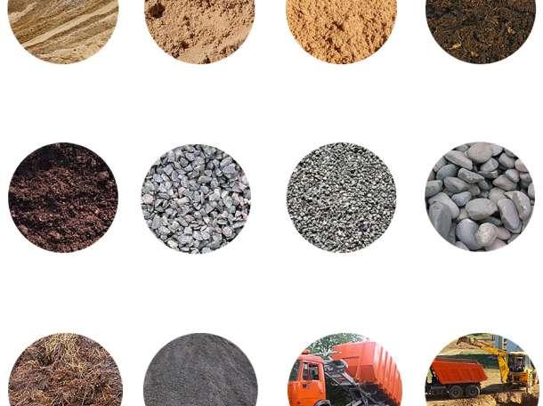 Прямые поставки сыпучих материалов , фотография 1