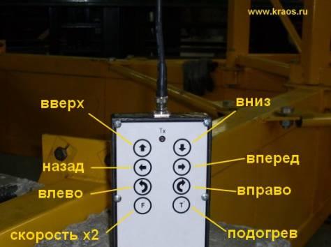 Строительный радиоуправляемый мини-кран КСРМ-500, фотография 4