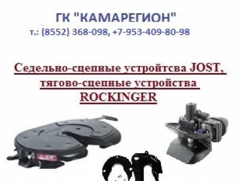 Седельно сцепное устройство JOST JSK37C150, фотография 1