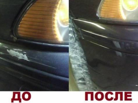 Автомалярные работы,кузовной ремонт, фотография 2