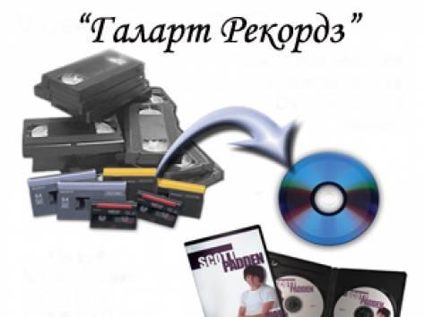 Подешевела оцифровка старых кассет и кинопленок!, фотография 1