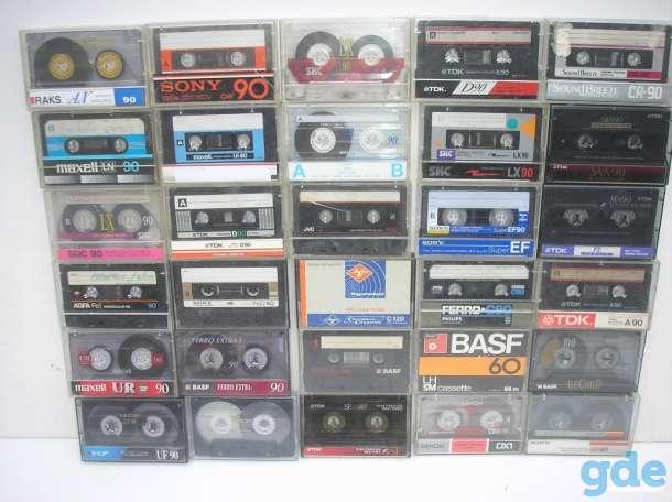 Аудиокассеты видеокассеты CD диски виниловые пластинки Куплю, фотография 3