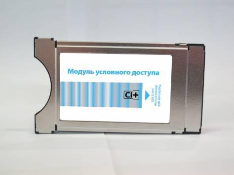 Официальный CAM модуль для просмотра каналов Триколор ТВ , фотография 3