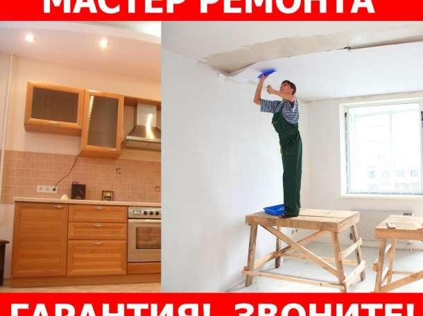 термобелье предназначено нужны работники для ремонта квартиры хабаровск марки
