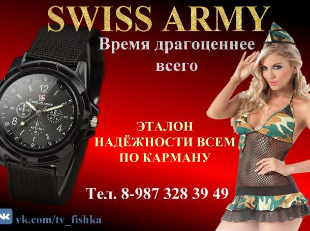 Часы swiss army, фотография 4