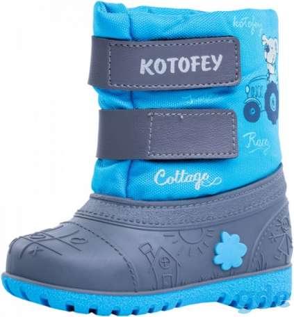 Детская обувь в Санкт-Петербурге - интернет магазин det-os.ru, фотография 4