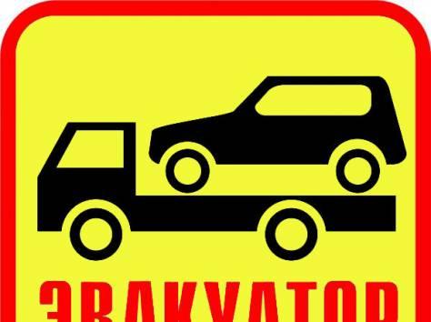 Эвакуатор Знаменск Кап Яр, фотография 1