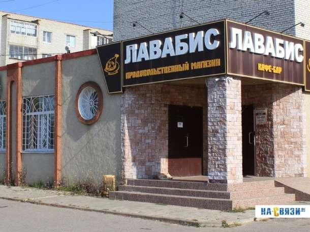 помещения в аренду, п.ибреси маресьева 53б, фотография 1