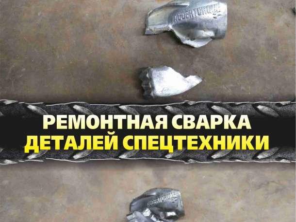 Ремонт и чистка авторадиаторов, сварка аргон, ремонт автопластмассы, фотография 3