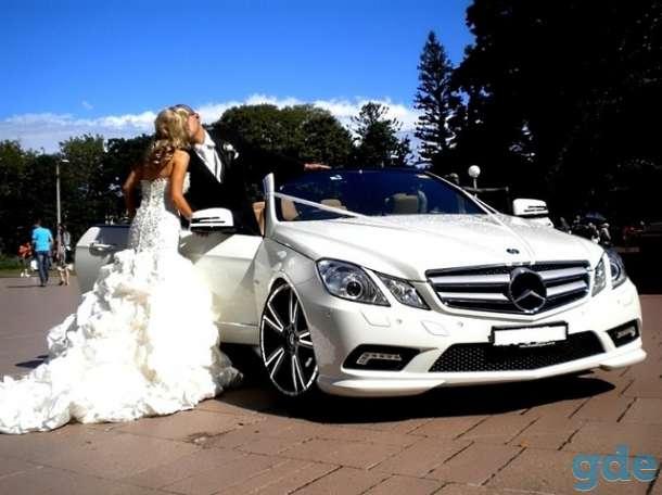 Автомобили для свадьбы и торжеств., фотография 1