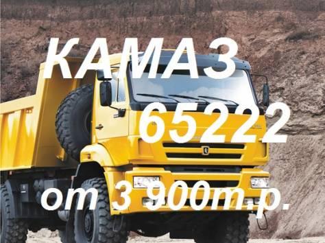 Самосвалы-вездеходы КамАЗ от т.р. для  всех регионов РФ., фотография 1