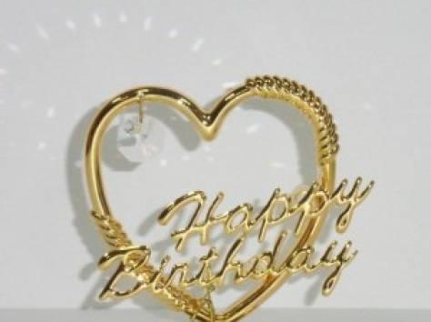 Подарок на день рождения, фотография 1