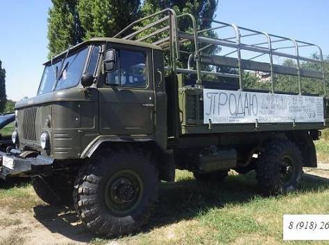 ГАЗ-66, фотография 3