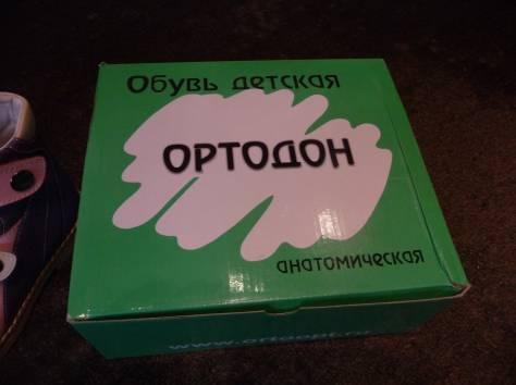 Лечебная ортопедическая обувь для девочки, фотография 3