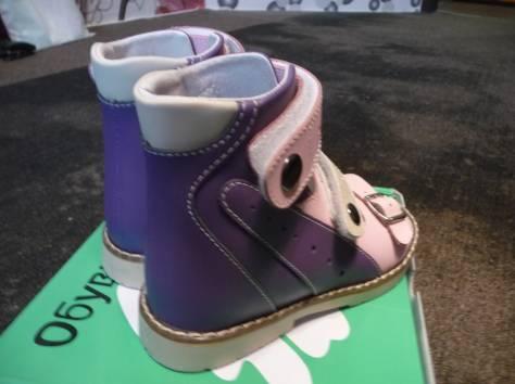 Лечебная ортопедическая обувь для девочки, фотография 4