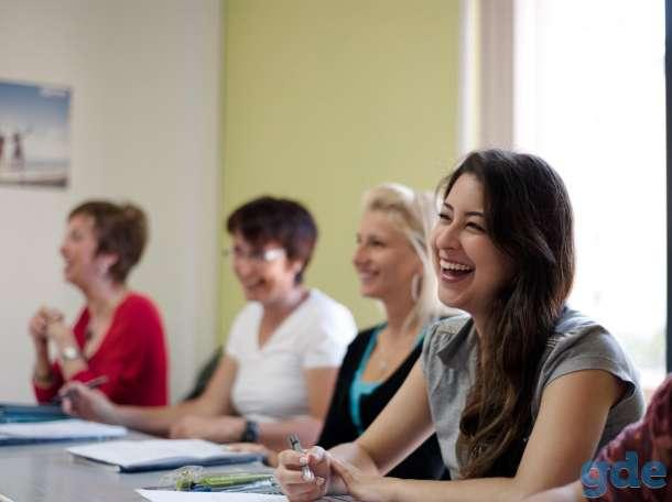 Курсы МИД: курсы английского языка - цены: стоимость ...