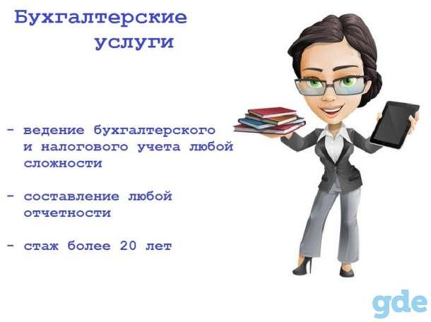 Кореновске регистрация ип резюме бухгалтера онлайн бесплатно