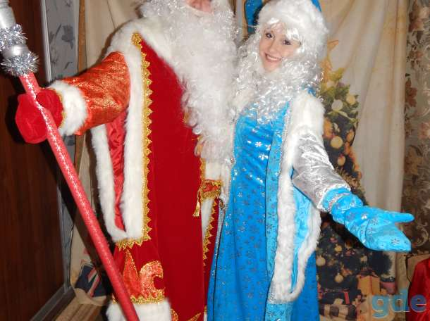 Дед Мороз и Снегурочка, фотография 5