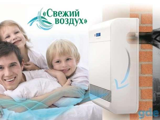 Как сделать воздух в квартире чистым, фотография 3