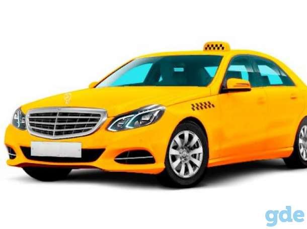 Такси в Актау , Атырау , Бейнеу, Сай Утес , Шетпе ,Таучик , Жетыбай , Аэропорт , Жанаозен, фотография 1
