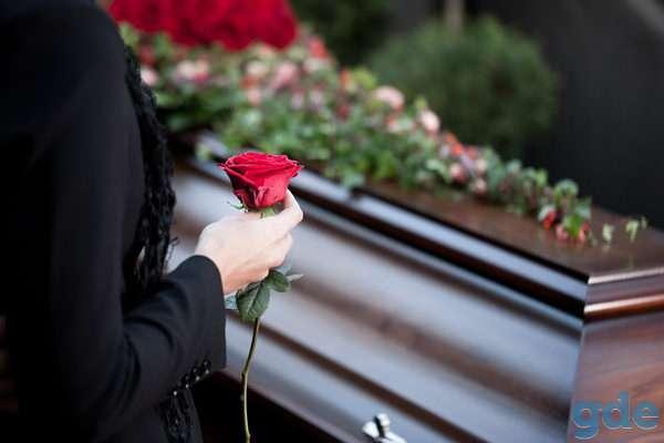 Профессиональная организация похорон в Москве под ключ, фотография 1