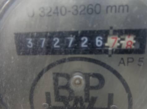 Полуприцеп рефрижератор Krone SDR27 55345 в аренду, фотография 4