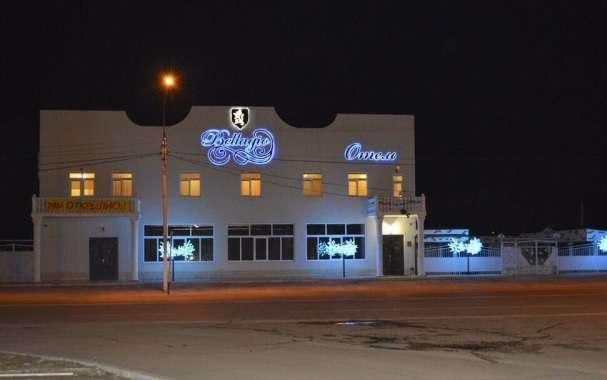 Гостинично -ресторанный комплекс, Первомайская, фотография 4
