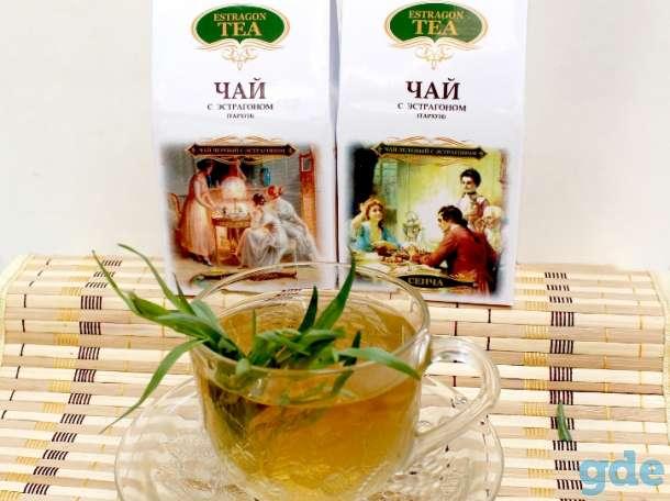 Чай с шафраном, базиликом и эстрагоном, фотография 3