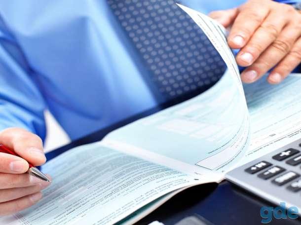лицензия на электронную отчетность