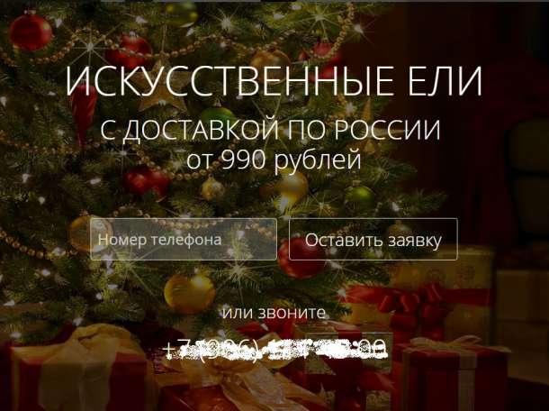 Лэндинг-пэйдж/Сайт-визитка, фотография 2