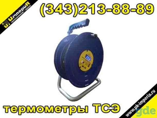 Тросовый термометр ТСЭ (ТСЭм) в Нижнем Новгороде, фотография 1