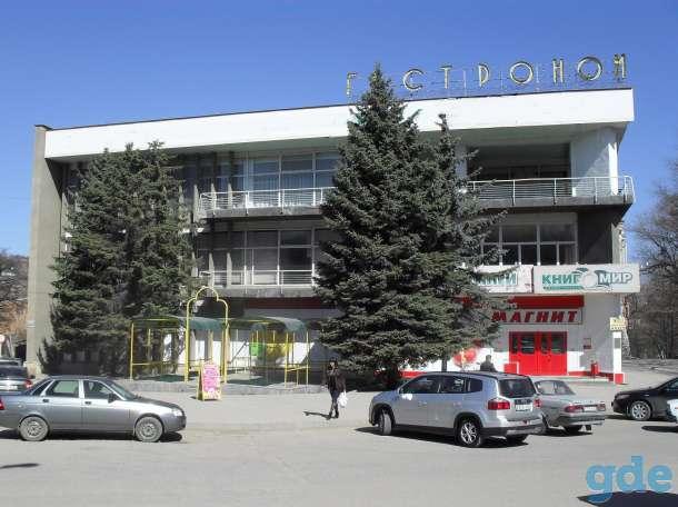 Сдаются в аренду торговые, офисные, складские помещения в ТК Гастроном, фотография 1