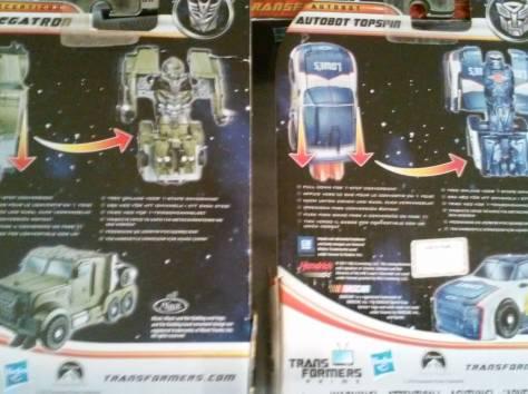 игрушки-трансформеры, фотография 2