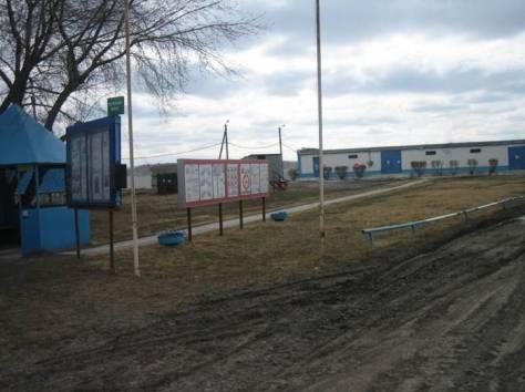 Производственная база г. Куйбышев, фотография 2