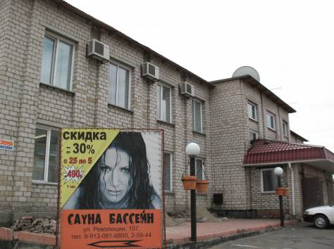 Коммерческая недвижимость, фотография 1