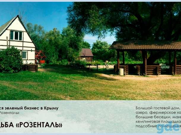 Дом 120 м² на участке 2.2 га, Россия, Республика Крым, район, с. Овражки, ул Речная, фотография 3