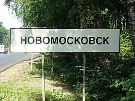 Такси по городу Новомосковск и по России, фотография 1
