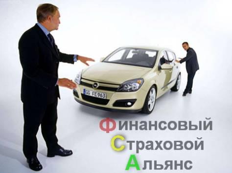 Договор купли продажи автомобиля, фотография 1