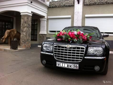 Прокат автомобилей в Уфе. Аренда и заказ авто с водителем Уфа., фотография 1