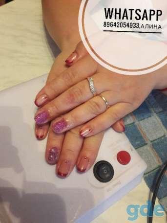 Покрытие ногтей гель-лаком Муравленко, фотография 1