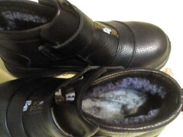 Супертеплые зимние ботинки, кожаные. Новые., фотография 3