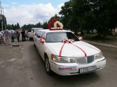 Лимузин на свадьбу, выписку с роддома, день рождения и любой праздник, фотография 4