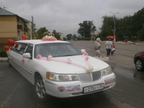 Лимузин на Ваше торжество, фотография 12