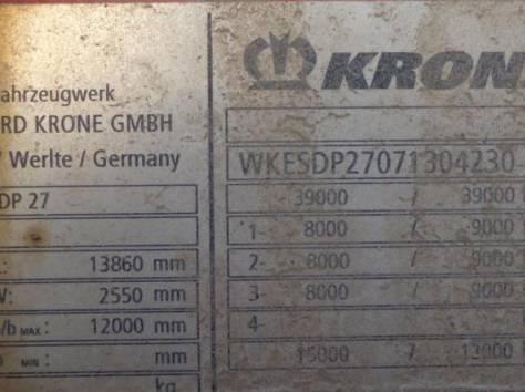 Сдается в аренду тентованный шторный полуприцеп KRONE SDP27 04230, фотография 9