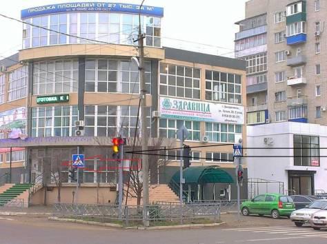 Сдается торговое помещение в Белореченске 320 кв.м., фотография 1
