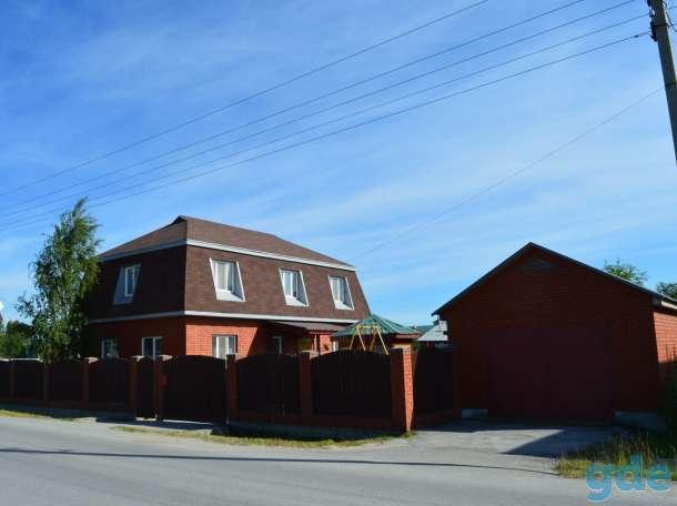 Продам дом, 129,8 кв.м., фотография 3